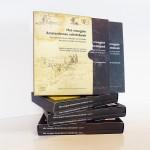 Het-vroegste-Amsterdamse-schetsboek-2dln-in-cassette